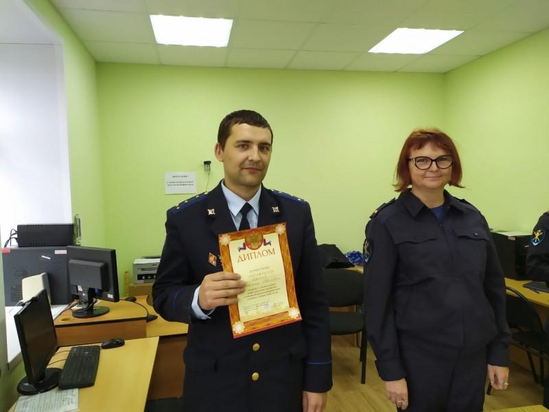 В УМВД России по Тверской области состоялся второй этап Всероссийского конкурса на звание «Лучший следователь»