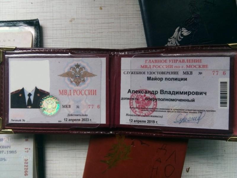 В Тверской области полицейские задержали подозреваемого в мошенничестве