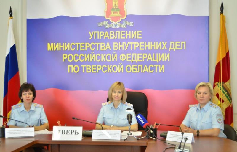 В УМВД России по Тверской области рассказали о миграционном законодательстве