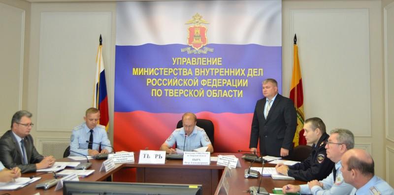 В Управлении МВД России по Тверской области представили заместителя начальника регионального МВД