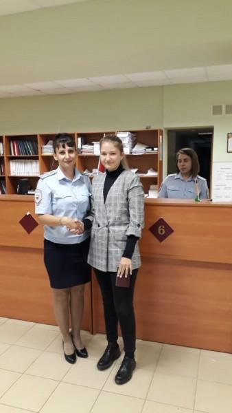 Юным жителям Тверской области вручили паспорта граждан Российской Федерации