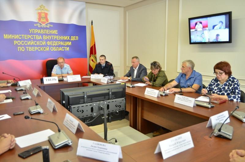 В УМВД России по Тверской области состоялось расширенное заседание Общественного совета в режиме видеоконференции