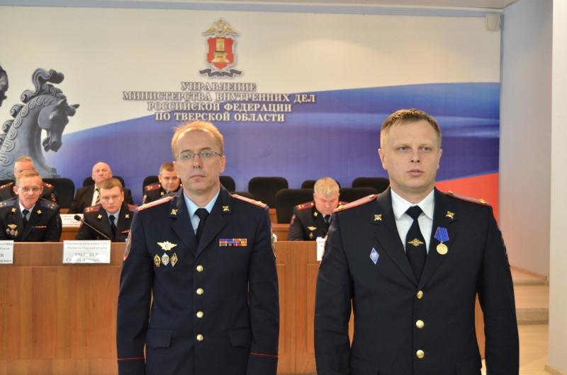 В Управлении МВД подвели итоги работы за 9 месяцев