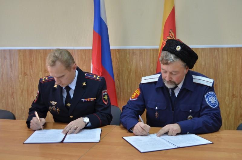 Полицейские и казачье общество подписали соглашение о сотрудничестве