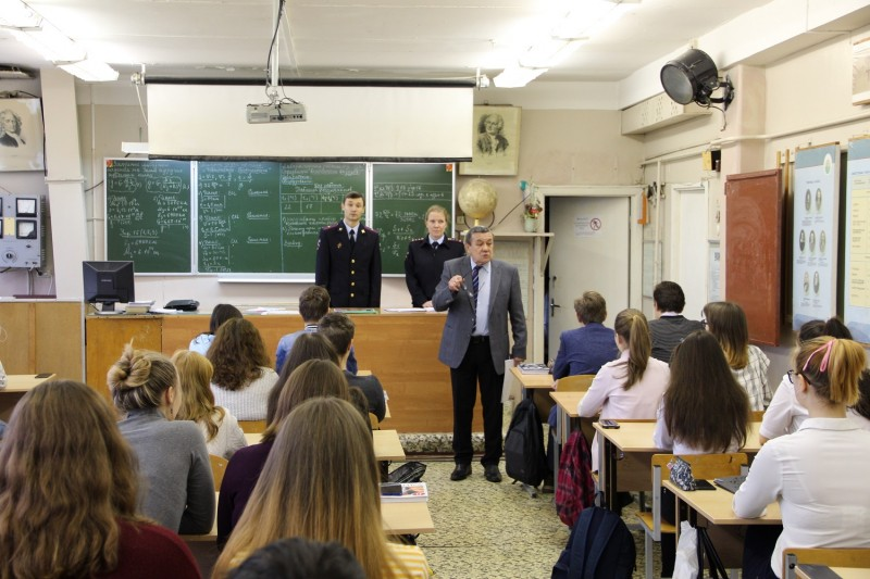 В Тверской области сотрудники полиции провели День правовой помощи детям