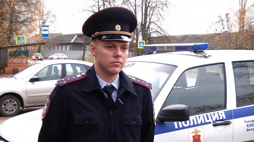 Поддержим участкового из Тверской области!