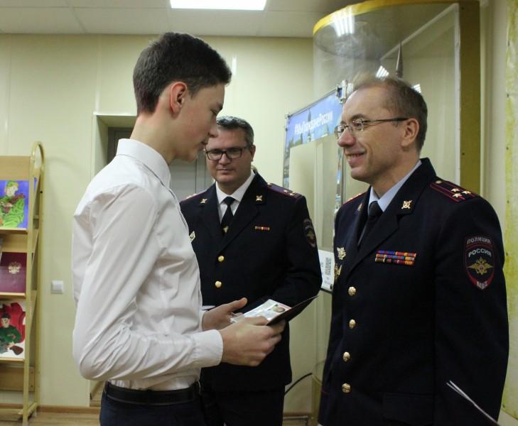 В преддверии Дня Конституции Российской Федерации юным тверитянам вручили первые паспорта