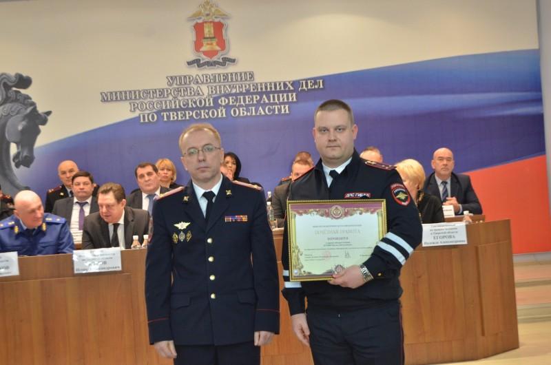В УМВД России по Тверской области состоялось расширенное заседание коллегии