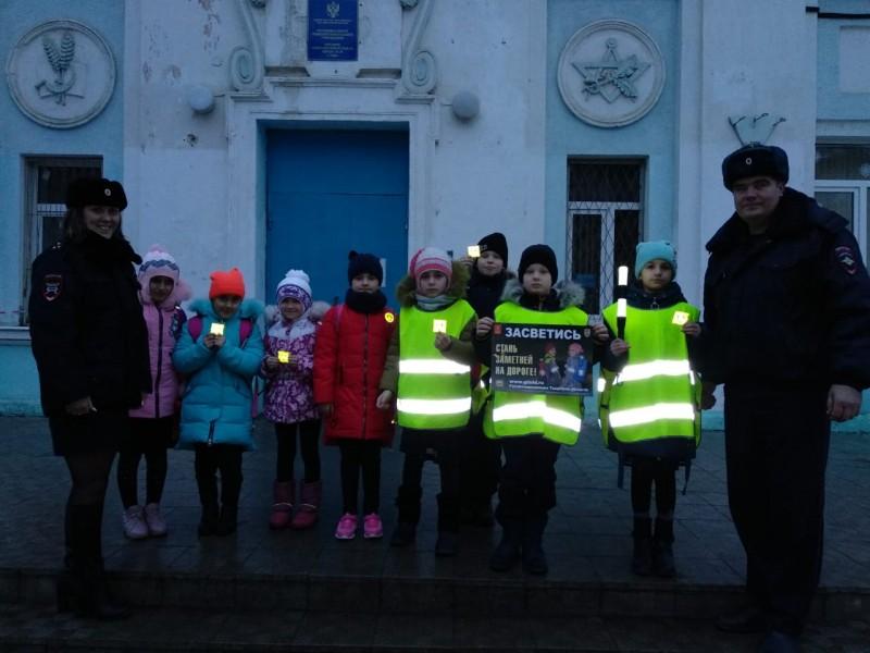 Тверские автоинспекторы совместно с учениками провели акцию «Засветись- стань заметнее!»