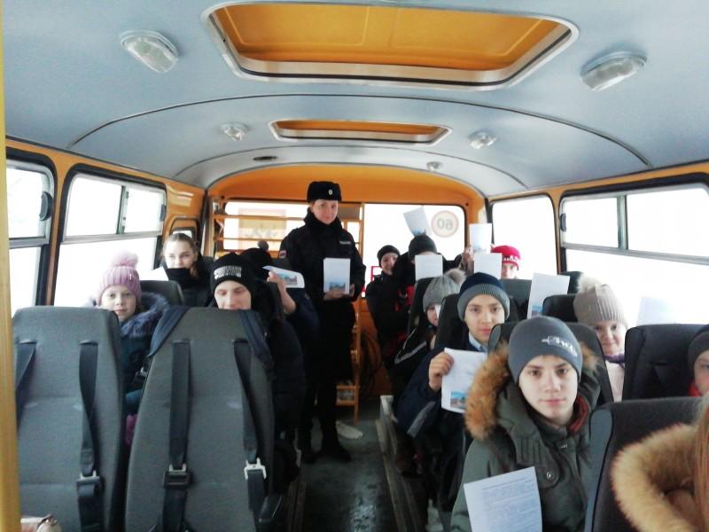 Госавтоинспекторы Бологовского района провели профилактическое мероприятие «Безопасный школьный автобус»