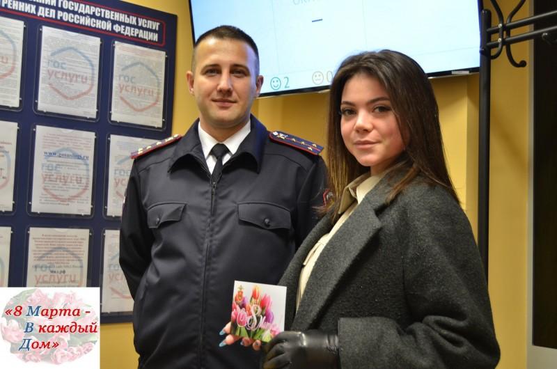 """""""8 Марта В каждый Дом"""": в Твери полицейские поздравили с праздником женщин, обратившихся за получением государственных услуг"""
