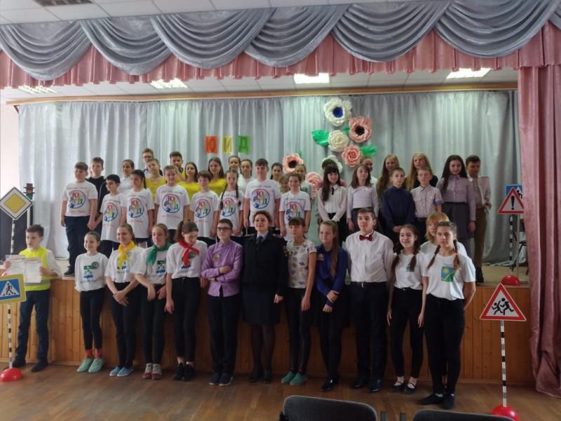 В Конаковском районе состоялся конкурс между отрядами юных инспекторов движения