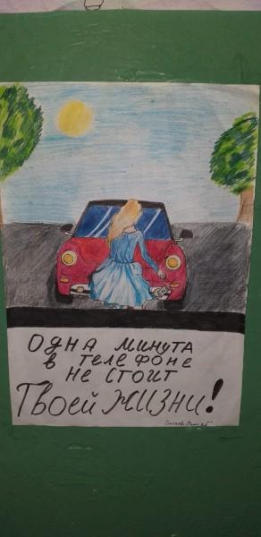 Полицейские Конаковского района совместно с образовательными учреждениями напоминают детям и родителям о безопасности на дороге