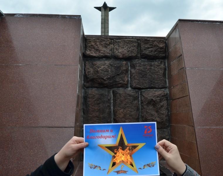 Тверские полицейские поддержали Всероссийский патриотический фото-флешмоб «Это наша Победа»