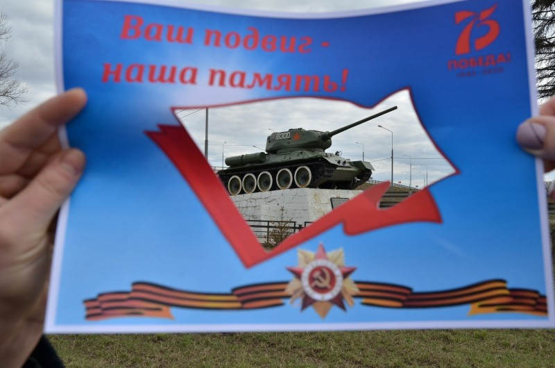 В преддверии 75-летия Великой Победы в Тверской области проходит Всероссийский патриотический фото-флешмоб «Это наша Победа».