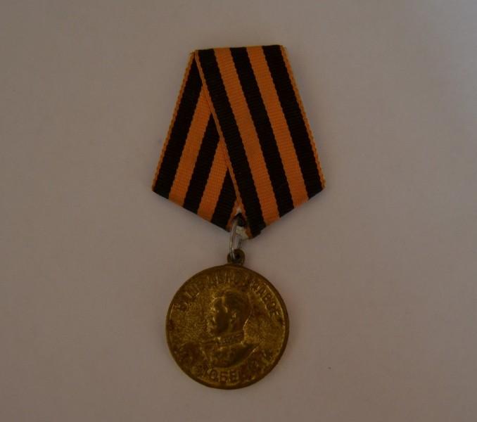 Медаль дедушки хранится в семье как великая память...
