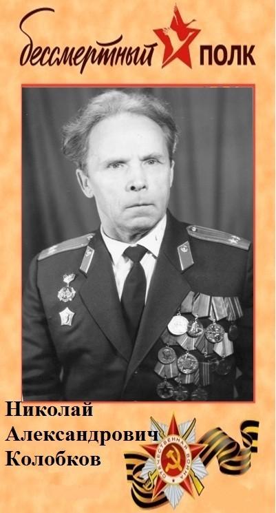 В преддверии Великой Победы полицейские Тверской области принимают участие в акции «Я помню. Я горжусь. Служу России!»