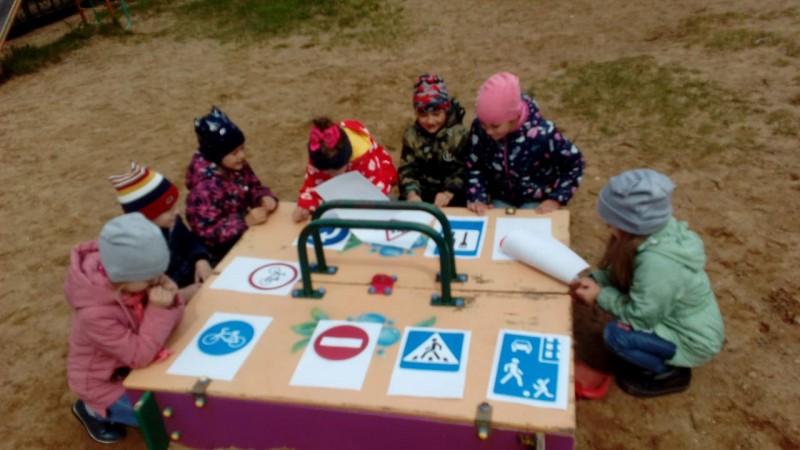 В Удомельском детском саду прошло мероприятие «Мой друг надёжный — знак дорожный!»