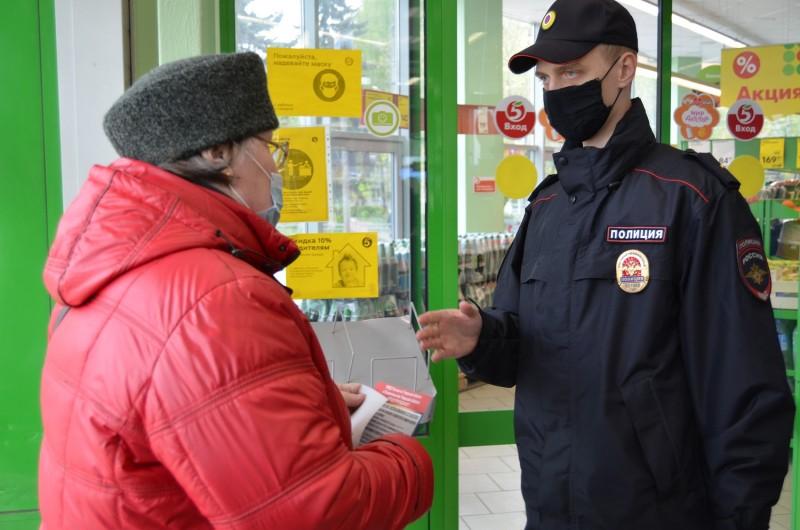 В Твери прошла широкомасштабная информационно-пропагандистская акция «СТОП, мошенник!»