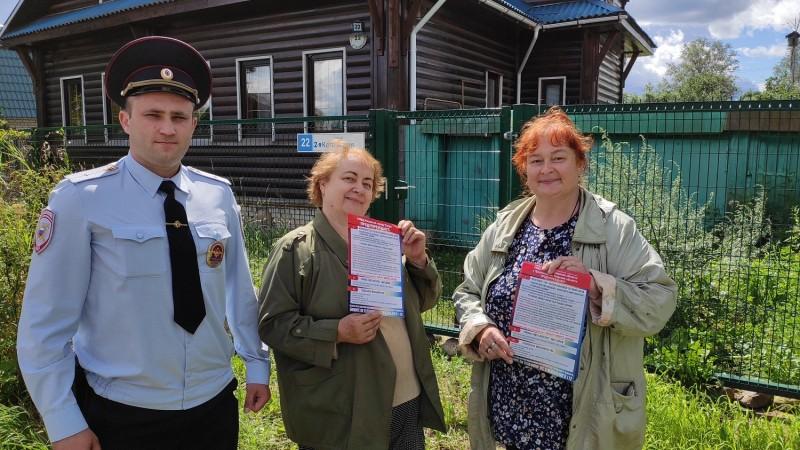 В Твери полицейские вместе с волонтерами и общественниками провели широкомасштабную акцию «Стоп! Мошенник!»