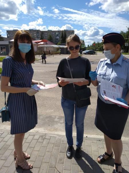 В Удомле поддержали профилактическую акцию «Стоп! Мошенник!»