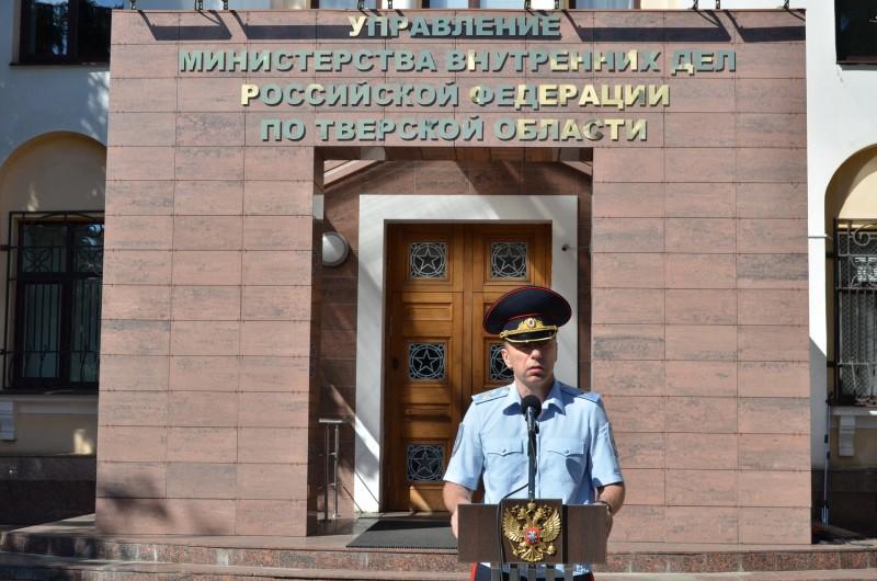 В Твери сотрудникам полиции вручили ключи от нового служебного автотранспорта