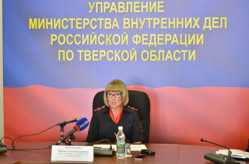 На пресс-конференции в УМВД России по Тверской области журналистам рассказали о работе Бюро регистрации несчастных случаев