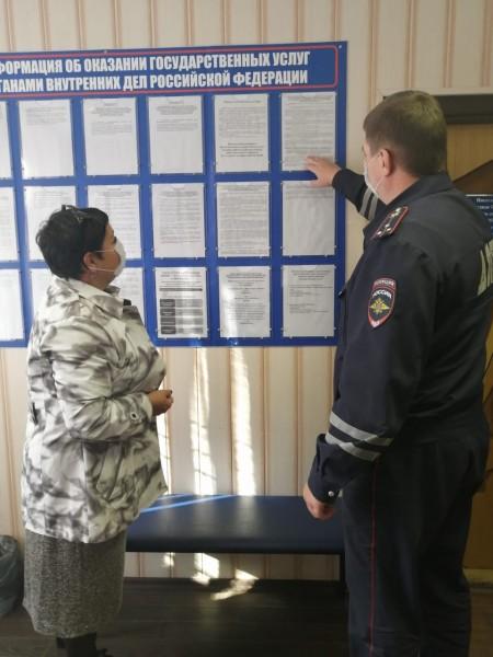 В Тверской области общественники проверили деятельность полиции по оказанию госуслуг по линии ГИБДД