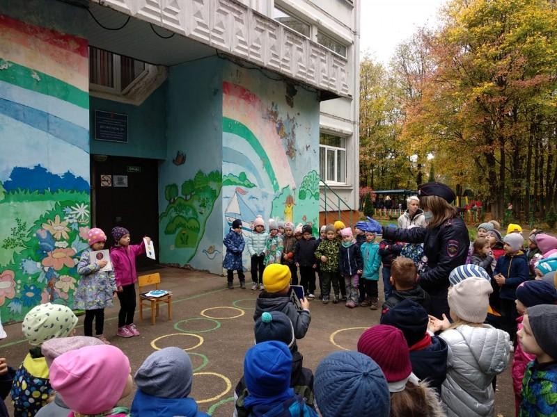 Госавтоинспекция города Твери познакомила воспитанников детского сада с Правилами дорожного движения