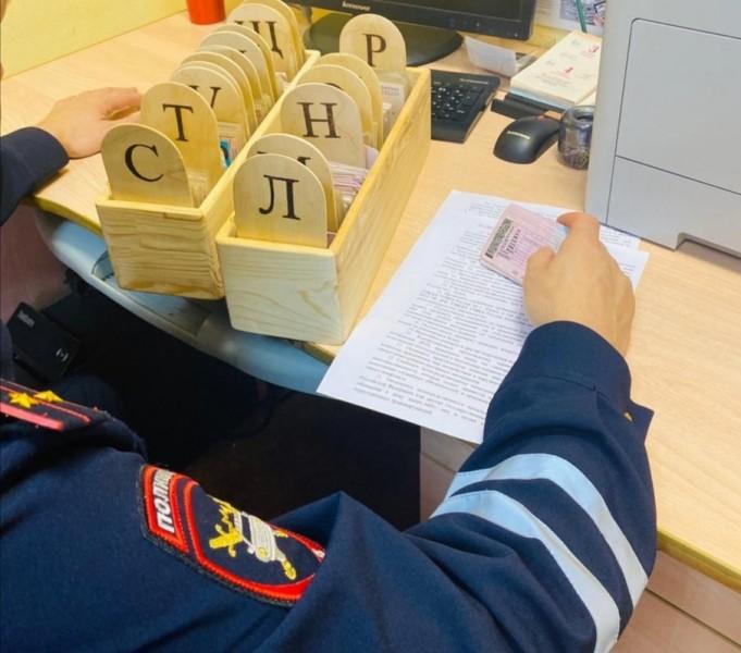 Госавтоинспекция города Твери напоминает водителям об их обязанности сдать водительское удостоверение в ГИБДД после лишения права управления