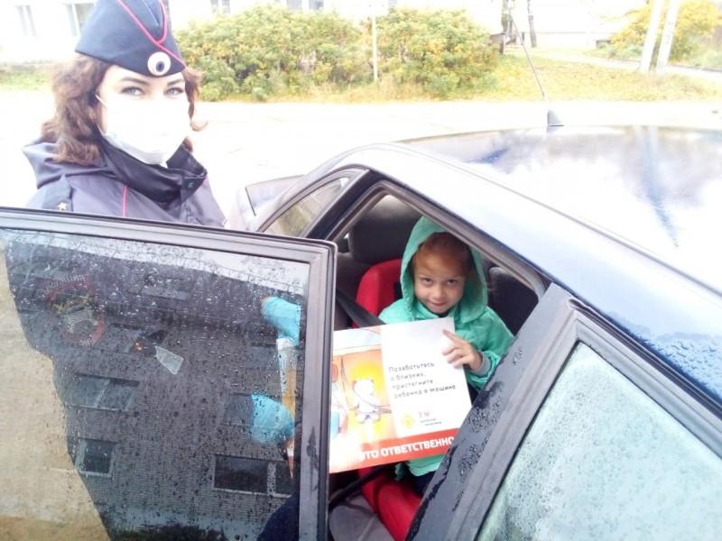 Пристегни самое дорогое: ребёнок — главный пассажир