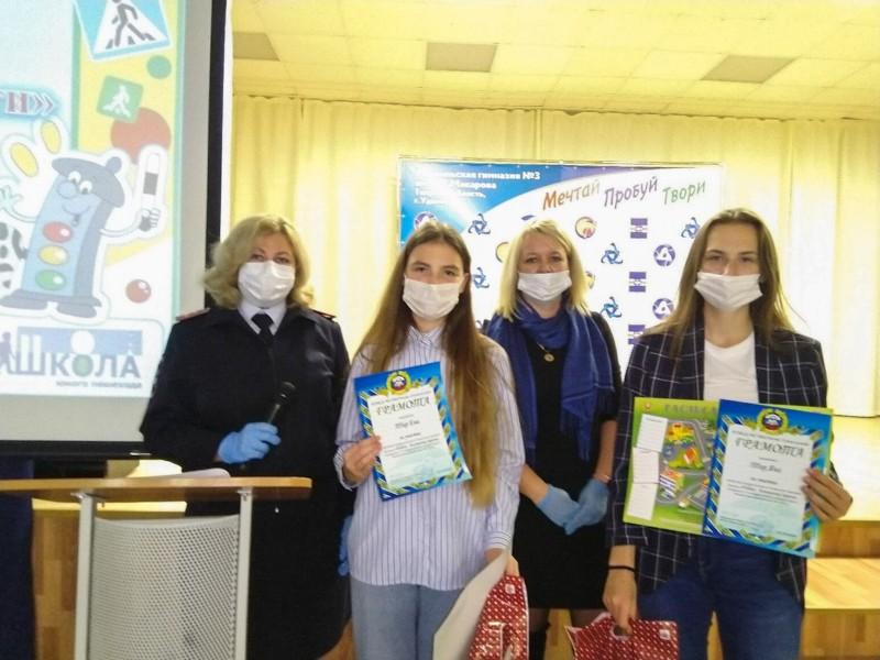 В Удомле сотрудники Госавтоинспекции подвели итоги конкурса «Победе – безопасные дороги»