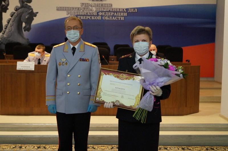 В Твери состоялось торжественное мероприятие, посвященное профессиональному празднику полицейских