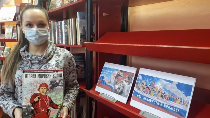В Тверской области подведены итоги проведенного в регионе федерального оперативно-профилактического мероприятия «С ненавистью и ксенофобией нам не по пути»