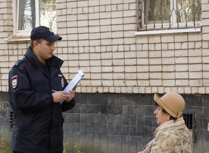 Сегодня 17 ноября в России отмечается День участковых уполномоченных полиции