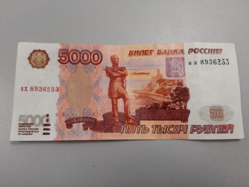 Тверские полицейские задержали сбытчика фальшивых денежных купюр