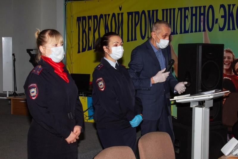 В Твери полицейские и общественники провели мероприятия по правовому консультированию студентов