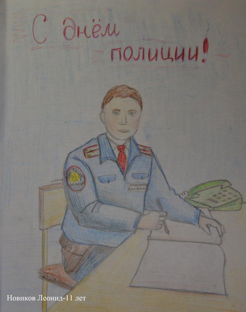 В УМВД России по Тверской области подвели итоги регионального этапа Всероссийского конкурса детского рисунка «Мои родители работают в полиции»