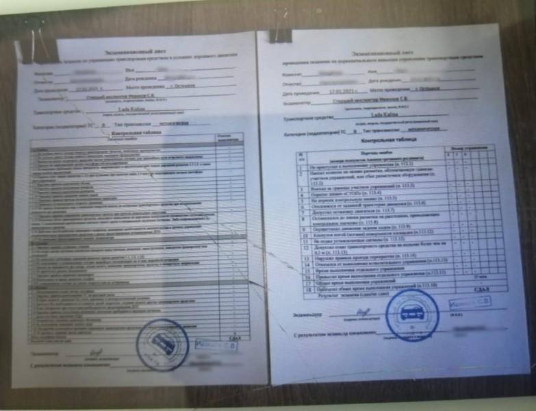 В Тверской области молодой человек пополнил карман мошенника на 37000 рублей