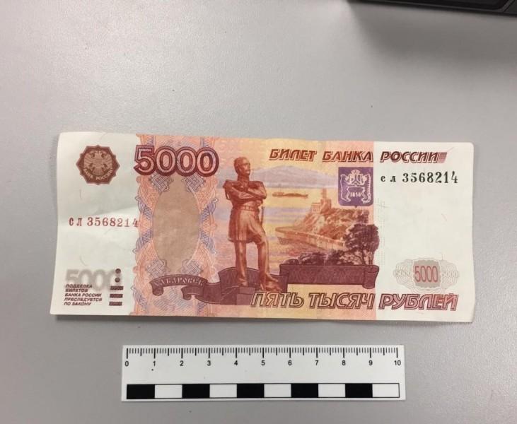 В Твери полицейские установили подозреваемого в сбыте фальшивых купюр