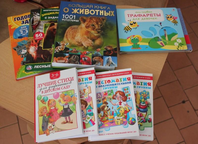 Тверские полицейские и общественники приняли участие в международной акции «День дарения книги»