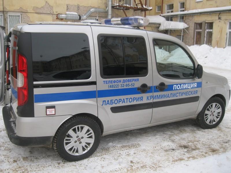 1 марта — День образования экспертно-криминалистической службы в системе МВД России