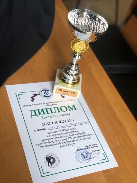 Состоялся Открытый традиционный турнир по стрельбе из боевого ручного стрелкового оружия среди женщин, посвящённый Международному женскому дню