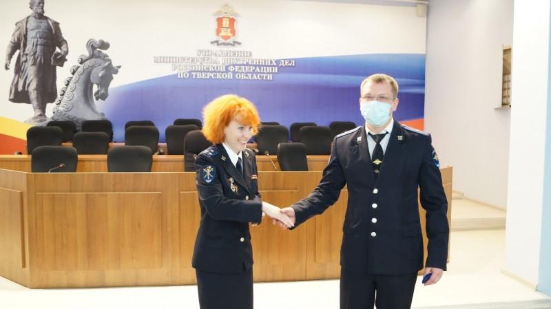 6 апреля - День работников следственных органов МВД России