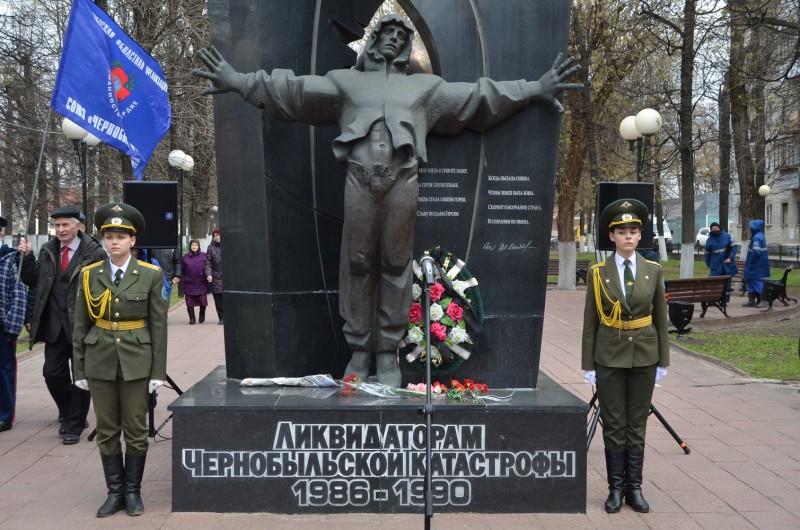 В Твери почтили память участников ликвидации последствий аварии на Чернобыльской АЭС