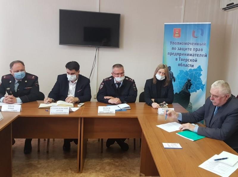 Сотрудники УМВД России по Тверской области приняли участие в работе «круглого стола»