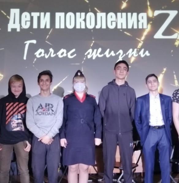 В Твери прошло мероприятие «Дети поколения Z. Голос жизни»