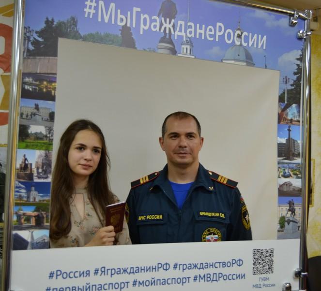 В преддверии Дня России юным жителям Твери вручили паспорта граждан Российской Федерации