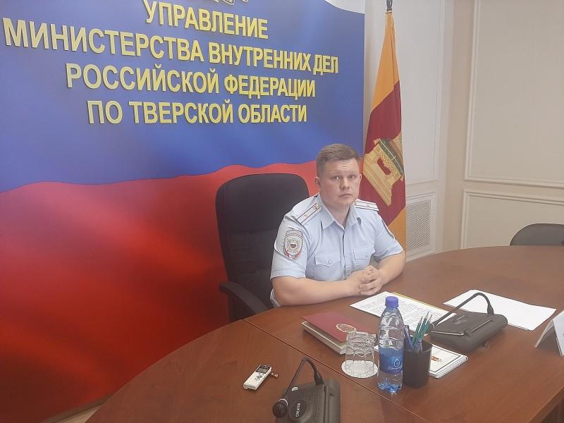 В УМВД России по Тверской области состоялась пресс-конференция по профилактике краж из квартир и дачных домов