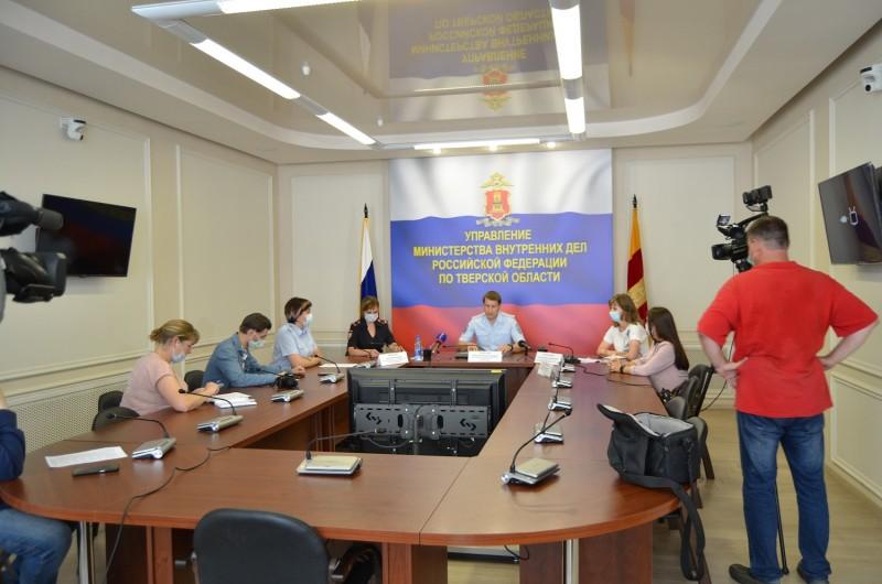 В Управлении МВД России по Тверской области состоялась пресс-конференция с участием представителей медицины и общественников